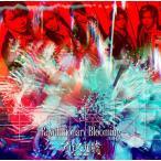 「アリス九號. 革命開花-Revolutionary Blooming- [CD+DVD]<初回限定盤> 12cmCD Single」の画像