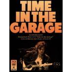 弾き語りツアー2019  Time in the Garage  Live at 中野サンプラザ 2019.06.13 Blu-ray DVD  初回限定盤