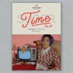 Vol.9  Time Slip  輸入盤