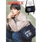 AVIREX Big Messenger Bag Book Book ※特典あり