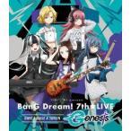TOKYO MX presents 「BanG Dream! 7th☆LIVE」 DAY2:RAISE A SUILEN「Genesis」 Blu-ray Disc ※特典あり