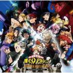 林ゆうき 『僕のヒーローアカデミア THE MOVIE ヒーローズ:ライジング』オリジナルサウンドトラック CD