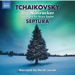 セプトゥーラ チャイコフスキー: くるみ割り人形(管楽七重奏編) CD