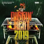 MURO Diggin' Heat 2019 performed MURO<タワーレコード限定> CD