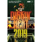 MURO Diggin' Heat 2019 performed MURO<タワーレコード限定> Cassette