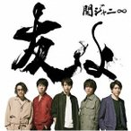 �إ���ˡ� ͧ����̾��ס� 12cmCD Single