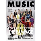 MUSIQ? SPECIAL OUT of MUSIC Vol.64 Magazine