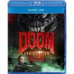 DOOM/ドゥーム:アナイアレーション [Blu-ray Disc+DVD] Blu-ray Disc