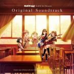 Original Soundtrack アニメ「BanG Dream! 2nd&3rd Season」オリジナル・サウンドトラック [2CD+Blu-ray Disc] CD