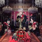 Royal Scandal Q&A-Queen and Alice- [CD+DVD]<King盤> CD ※特典あり