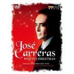 ホセ・カレーラス クリスマス・ウィズ・ホセ・カレーラス DVD