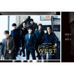 ジャニーズWEST ジャニーズWEST カレンダー 2020.4→2021.3(ジャニーズ事務所公認) Calendar ※特典あり