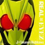 J REAL��EYEZ ��CD+DX�饤���ۥåѡ��ץ��饤������(�����Ver)�ϡ���̸��������ס� 12cmCD Single