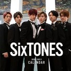 SixTONES SixTONESカレンダー 2020.4→2021.3 Calendar ※特典あり