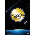 NEWS NEWS DOME TOUR 2018-2019 EPCOTIA -ENCORE-<通常盤> DVD