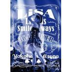 LiSA LiVE is Smile Always 〜364+JOKER〜 at YOKOHAMA ARENA DVD ※特典あり