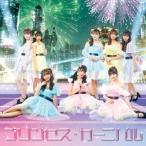 ふわふわ プリンセス・カーニバル [CD+Blu-ray Disc]<通常盤> 12cmCD Single