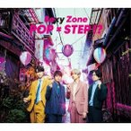 Sexy Zone POP × STEP!? [CD+DVD]<初回限定盤B> CD ※特典あり