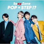 Sexy Zone POP �� STEP!?���̾���/��������͡� CD ����ŵ����