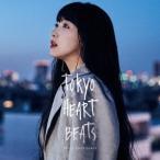 SPICY CHOCOLATE TOKYO HEART BEATS CD