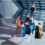 乃木坂46 しあわせの保護色 [CD+Blu-ray Disc]<TYPE-C/初回限定仕様> 12cmCD Single ※特典あり