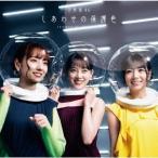 乃木坂46 しあわせの保護色 [CD+Blu-ray Disc]<TYPE-D/初回限定仕様> 12cmCD Single ※特典あり