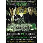 CHEHON COMBAT DEEJAY CLASH - CHEHON vs RUEED DVD