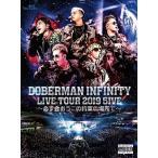 DOBERMAN INFINITY DOBERMAN INFINITY LIVE TOUR 2019 「5IVE 〜必ず会おうこの約束の場所で〜」 [Blu-ray Disc+Tシャ Blu-ray Disc