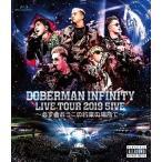 DOBERMAN INFINITY DOBERMAN INFINITY LIVE TOUR 2019 「5IVE 〜必ず会おうこの約束の場所で〜」<通常盤> Blu-ray Disc