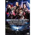 DOBERMAN INFINITY DOBERMAN INFINITY LIVE TOUR 2019 「5IVE 〜必ず会おうこの約束の場所で〜」<通常盤> DVD