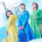 AKB48 失恋、ありがとう [CD+DVD]<初回限定盤/Type A> 12cmCD Single