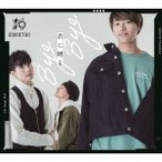 10神ACTOR 君に贈る Bye Bye [CD+DVD]<TAi盤> CD