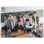 10神ACTOR 君に贈る Bye Bye [CD+DVD]<サンパレス盤> CD