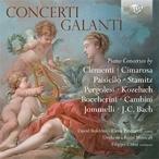 ダヴィッド・ボルドリーニ CONCERTI GALANTI - ピアノ協奏曲集 CD