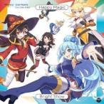 Machico 『この素晴らしい世界に祝福を!ファンタスティックデイズ』テーマソングシングル 12cmCD Single