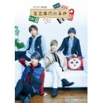 Various Artists 2.5次元ダンスライブ「S.Q.S(スケアステージ)」 Episode5「篁志季消失事件」 Blu-ray Disc