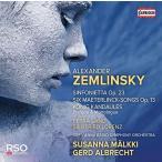 スザンナ・マルッキ ツェムリンスキー: シンフォニエッタ/6つの歌曲 Op.13 他 CD