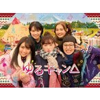 ゆるキャン△ Blu-ray BOX Blu-ray Disc