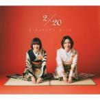 花*花 2x20<初回仕様盤> CD
