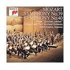ジョージ・セル モーツァルト:交響曲第39番&第40番 他 SACD