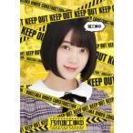 乃木坂46 堀工事中 Blu-ray Disc