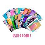 TWICE 'TWICELIGHTS' IN JAPAN TOKYO DOME ランダムトレーディングカード(全110種) Accessories