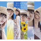 STU48 タイトル未定 [CD+DVD]<初回限定盤<Type B