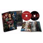 カイジ ファイナルゲーム 豪華版 Blu-ray Disc ※特典あり