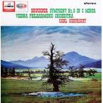 カール・シューリヒト ブルックナー: 交響曲第8番 LP