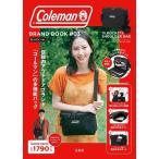 Coleman BRAND BOOK #03 BLACK ver. Book ※特典あり