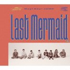Hey! Say! JUMP Last Mermaid… [CD+DVD+ブックレット]<初回限定盤2> 12cmCD Single