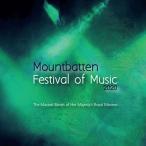 イギリス海兵隊バンド マウントバッテン音楽祭2020 CD