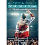 WILYWNKA PAUSE TOUR 2019 FINAL in OSAKA NAMBA HATCH DVD