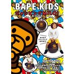 BAPE KIDS(R) by *a bathing ape(R) ジャンピングMILO! BOOK Book ※特典あり